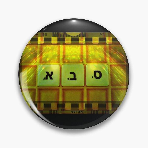 Saba, Grandfather, Saba in Hebrew, Sabba, Granddad  Pin