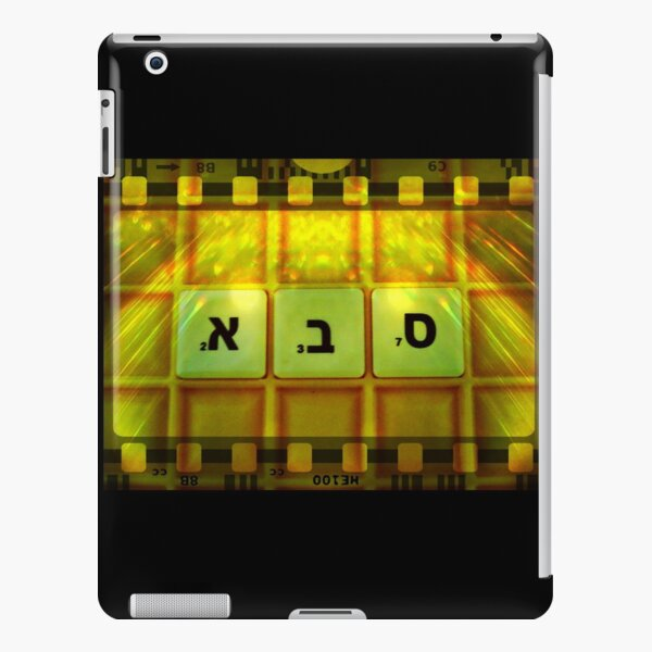Saba, Grandfather, Saba in Hebrew, Sabba, Granddad  iPad Snap Case