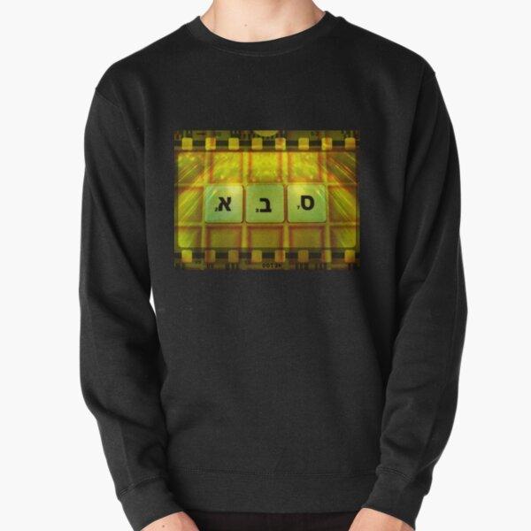 Saba, Grandfather, Saba in Hebrew, Sabba, Granddad  Pullover Sweatshirt
