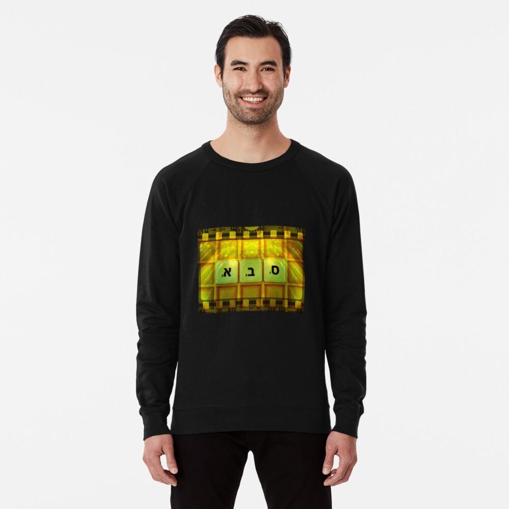 Saba, Grandfather, Saba in Hebrew, Sabba, Granddad  Lightweight Sweatshirt