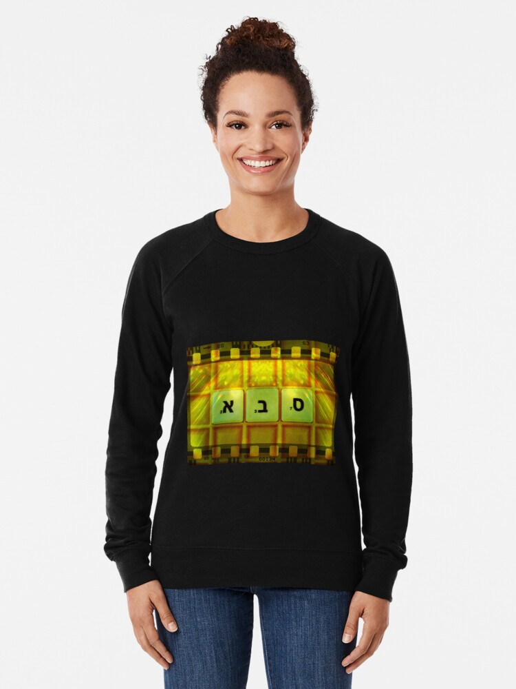 Alternate view of Saba, Grandfather, Saba in Hebrew, Sabba, Granddad  Lightweight Sweatshirt