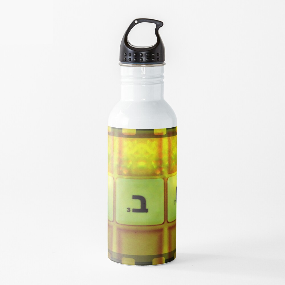 Saba, Grandfather, Saba in Hebrew, Sabba, Granddad  Water Bottle