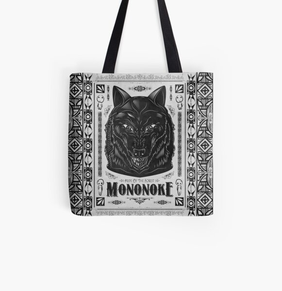 Pride of the Forest Geek Line Artly All Over Print Tote Bag