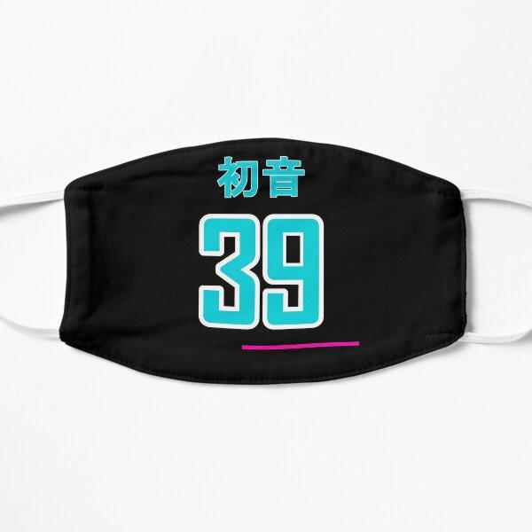 Miku Jersey Mask