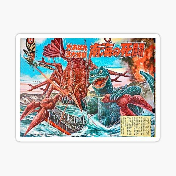 Mothra, Godzilla and Ebi-Sama: Japanese Vintage Poster Sticker