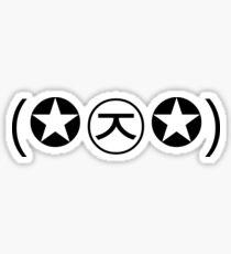 Star Bear Emoticon Sticker