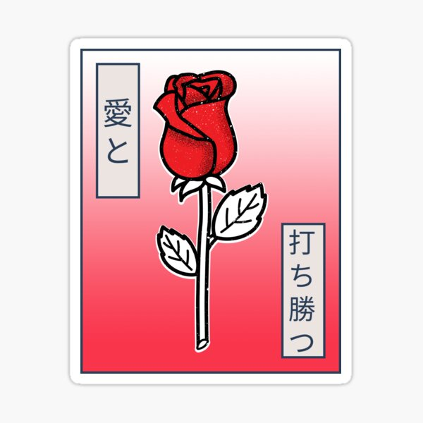 Love and Conquer - Japanese Sticker