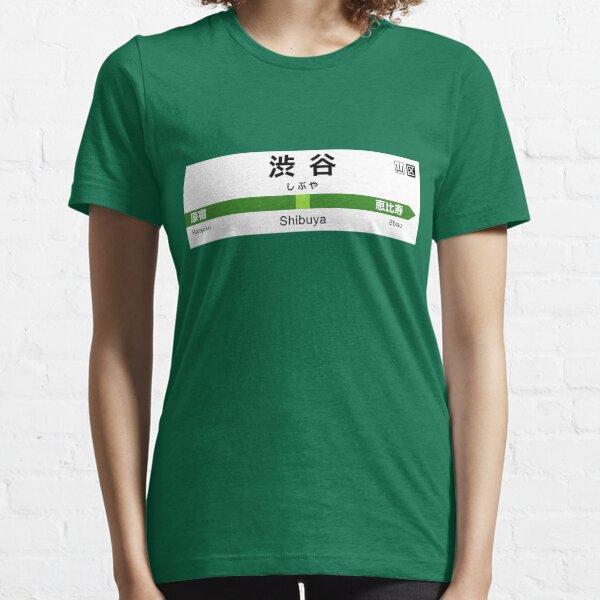 Yamanote Line - Shibuya 山手線 名看板 渋谷駅 Essential T-Shirt
