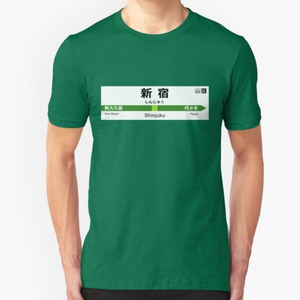 Yamanote Line - Shinjuku 山手線 名看板 新宿駅 Slim Fit T-Shirt