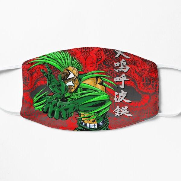 Pineapple Man Double Dragon Mask