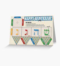 DIY Dreidel Happy Hanukkah Card Greeting Card