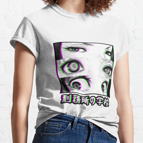PRISON SCHOOL EYES - SAD JAPANESE ANIME AESTHETIC Classic T-Shirt