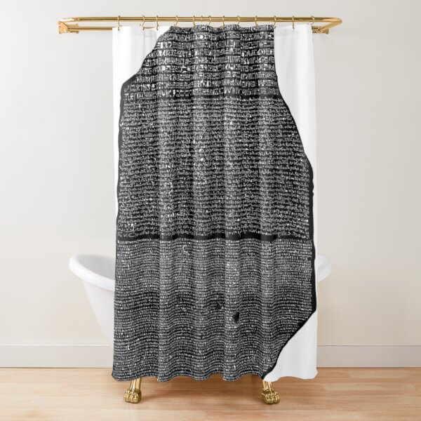 Visual illusion, Psychedelic Art, Psychedelic, Art, visual, illusion Shower Curtain