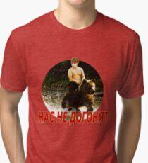 Matt Bellamy's Dom Howard shirt Tri-blend T-Shirt