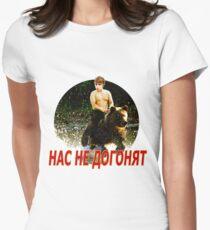 Matt Bellamy's Dom Howard shirt Women's Fitted T-Shirt