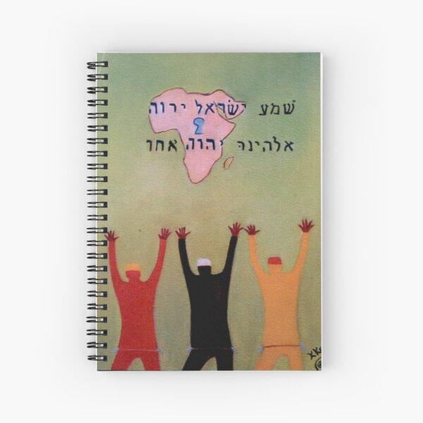 02 Hear O' Yisrael by Kenneth Key  Spiral Notebook