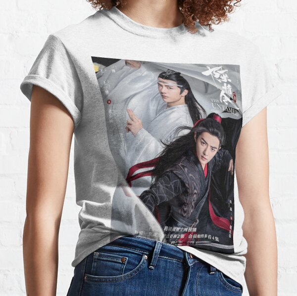 The Untamed 2019 poster Classic T-Shirt