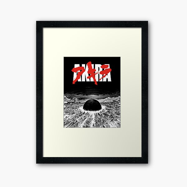 Neo Tokyo Is About To Explode - ENGLISH Framed Art Print