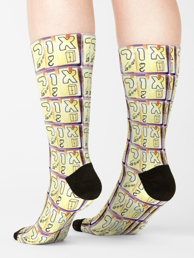 Alternate view of Or, Hebrew name, A gift for Or, Or socks, Or notebook, Or tote bag, Or mug, Or travel mug  Socks