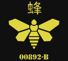 Golden Moth Chemical Logo