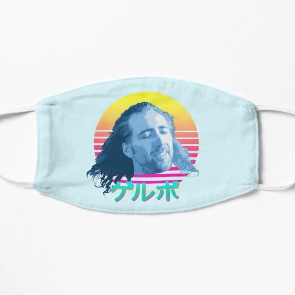 Nicolas Cage ゲルボ! Mask