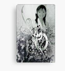 Ayako Canvas Print