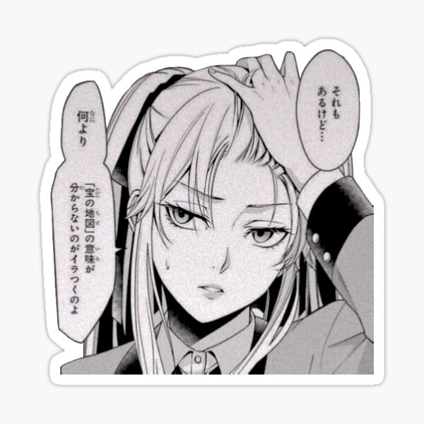 Mary Saotome Kakegurui Manga Illustration Comic Anime Girl Sticker