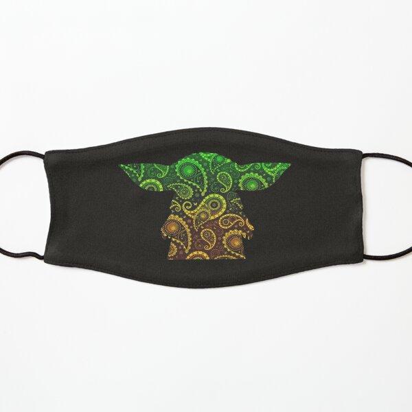 Teardrop Mandala Silhouette - Alien Forest - Dark Background Kids Mask