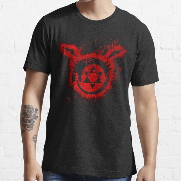 Ouroboros Essential T-Shirt