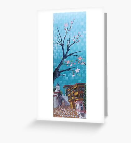 FROM HIGH Greeting Card