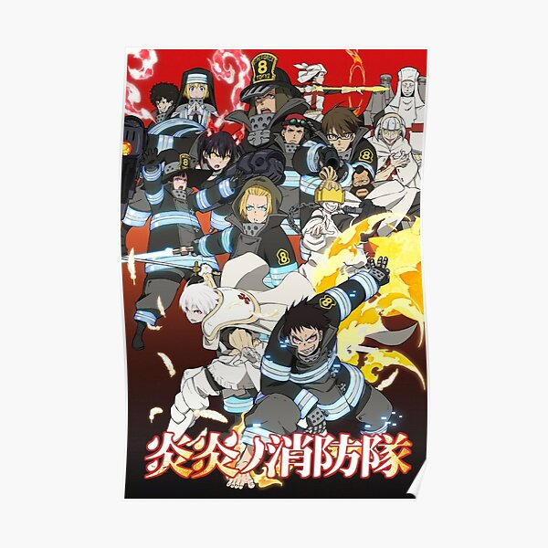 Fire Force Poster Poster
