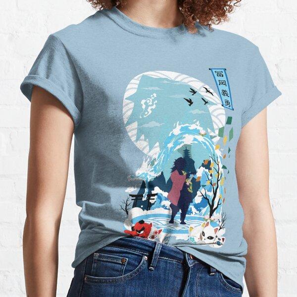 Giyu Tomioka Minimalism  Classic T-Shirt