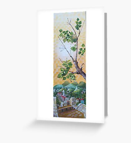 SULTRINESS Greeting Card