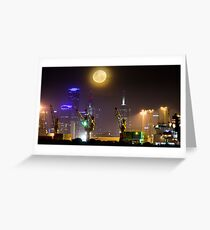Moonrise over Melbourne Greeting Card