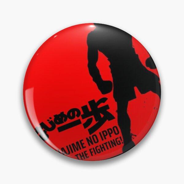 Hajime no Ippo Pin
