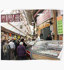 Mahane Yehuda Street Market, Jerusalem Poster