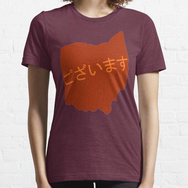 Ohayou (Ohio) Gozaimasu Essential T-Shirt