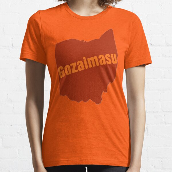 Ohayou (Ohio) Gozaimasu (Romanized) Essential T-Shirt