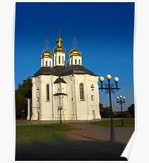Christian church of the eighteenth century Poster