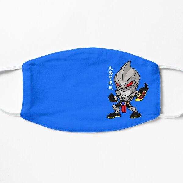 MANO  Shark Guardian Mask