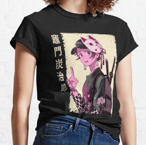 Kamado Tanjiro Japanese Demon Slayer Manga Anime Arts Classic T-Shirt