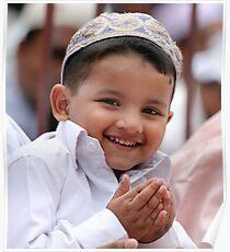 """EID MUBARAK"" Poster"