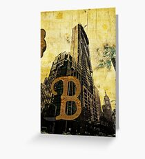 Grungy Melbourne Australia Alphabet Letter B Central Business District Greeting Card