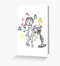 Sing Along Greeting Card