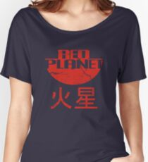 Red Planet Women's Relaxed Fit T-Shirt