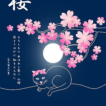 Pretty Cat Pink Japanese Sakura Cherry Blossoms Blue Night by beverlyclaire