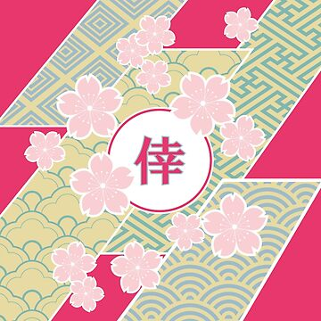 Japanese Sakura Cherry Blossoms Good Fortune Pink Green by beverlyclaire