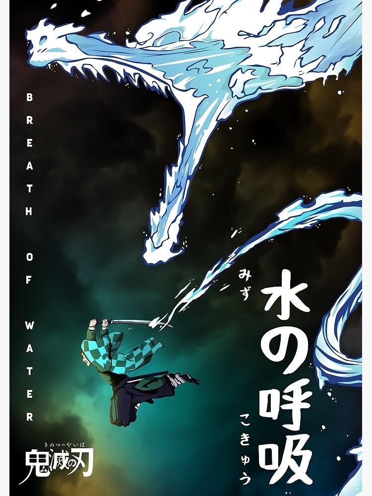 Anime Manga Demon Slayer Kimetsu No Yaiba Tanjiro Kamado Samurai Inspirational Motivational Poster by Team-Awesome