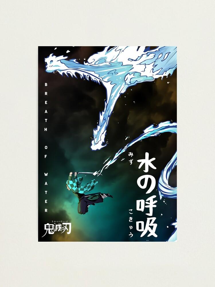 Alternate view of Anime Manga Demon Slayer Kimetsu No Yaiba Tanjiro Kamado Samurai Inspirational Motivational Poster Photographic Print