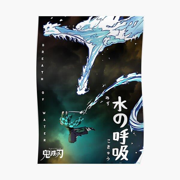 Anime Manga Dämonentöter Kimetsu Nein Yaiba Tanjiro Kamado Samurai Inspirierendes Motivationsplakat Poster